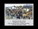 _На сопках Маньчжурии_ Восстановление исторической справедливости