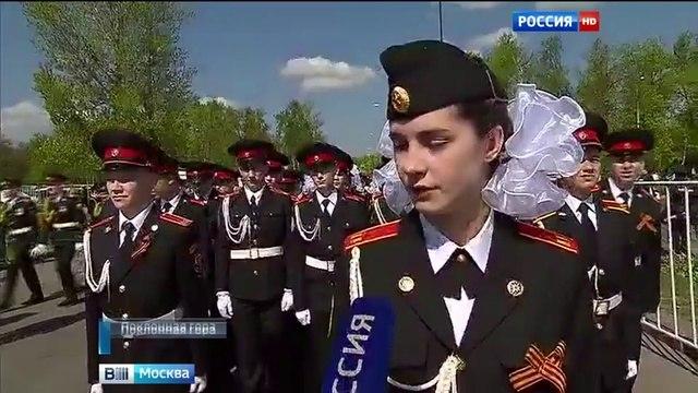 Вести-Москва • Вести-Москва. Эфир от 6 мая 2016 года (14:30)