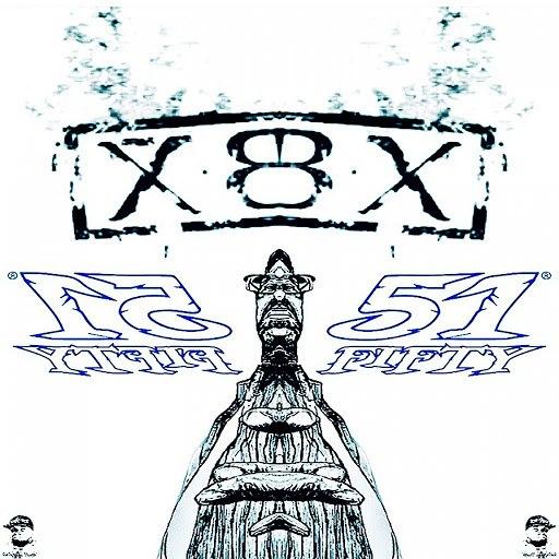 RBX альбом 51 Fifty