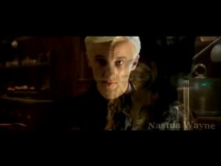 Гермиона и Драко!