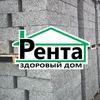 Арболит | Алтайский Край, Барнаул
