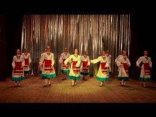 Отчетный концерт ансамбля танца