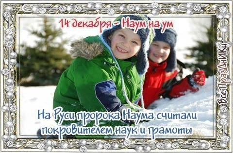 https://pp.userapi.com/c840725/v840725977/32b54/eaq7Lf9O2JQ.jpg