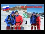 Группа МАРКУСА КРАМЕРА на Глетчере в итальянском Валь Сеналесе | сборная россии ...