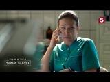 """Детективный сериал """"Такая работа""""  3 сезон  53 серия Учитель химии"""