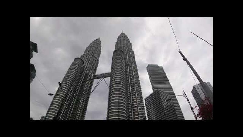 Малайзия, Куала-Лумпур (Malaysia, Kuala-Lumpur) 2017