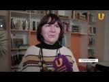 Новости UTV.