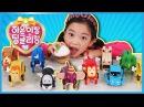 동물로 변신하는 신기한 자동차 카니멀 장난감 놀이 ☆뽀로로 친구들과 동 47932