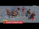 Кліп гуцульського каверу на хіт Despacito викликав обурення серед глядачів