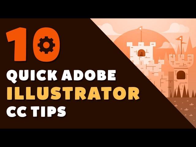 Top 10 Adobe Illustrator CC Tips 2017