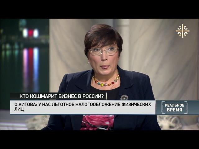 О Китова Правительство и Центробанк России подчиняются Всемирному Банку