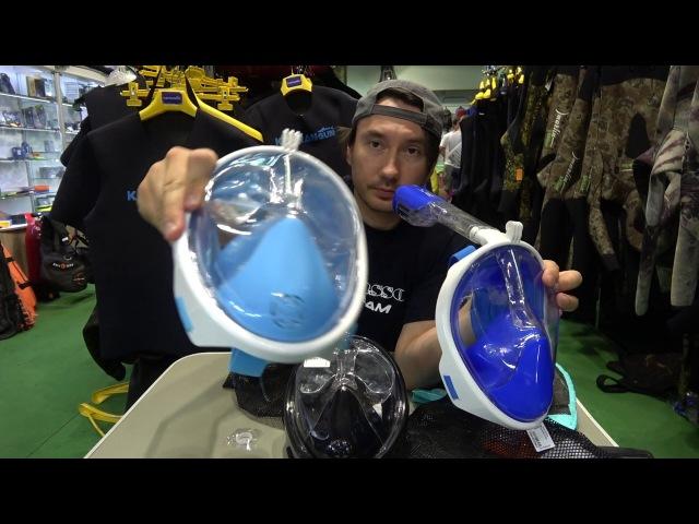 Клоны и копии easybreath полнолицевая маска для снорклинга easybreath
