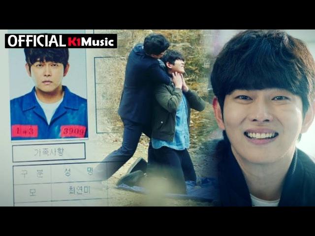 [의문의 일승 OST Part 2] Soul Dive(소울다이브) - 의문의 일승(Doubtful Victory) MV