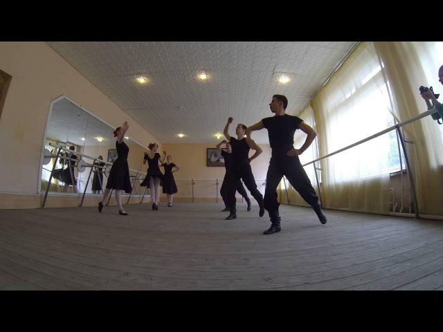 Русский танец, экзамен 3 курс 14.06.2016 часть 1