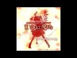 U.N. Owen Was Her (Beta Mix) - Touhou 6 the Embodiment of Scarlet Devil