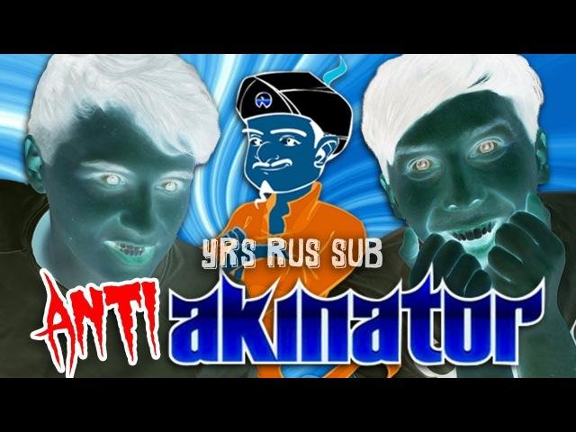 The ANTI-AKINATOR CHALLENGE! rus sub