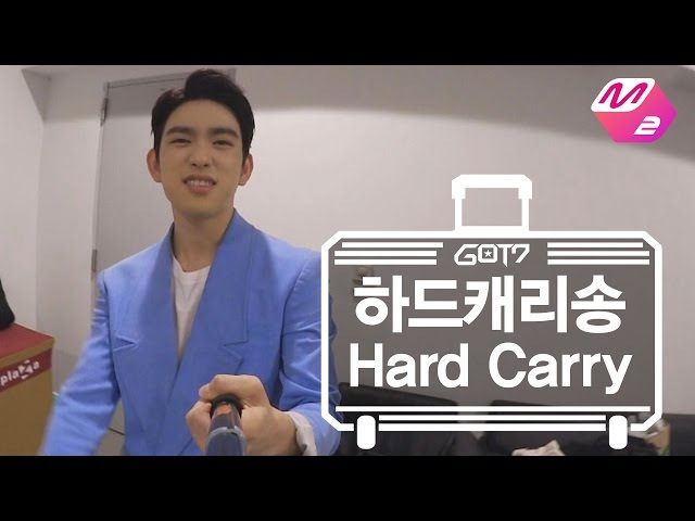 [GOT7s Hard Carry] HardCarry Song_Hard Carry Ep.2 Part 4