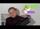 HDMI для Спектрума ??!! | ZX-HD review