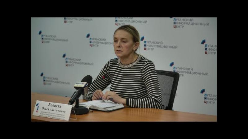Брифинг руководителя рабочей группы по обмену военнопленных ЛНР