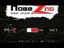 Zheka (M.Zh.K.): Белый Город (feat. Meren)