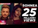 Sohnea Full Song Miss Pooja Feat. Millind Gaba Latest Punjabi Songs 2017 Speed Records