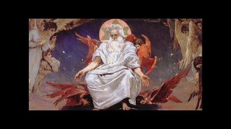 04.11.2017. Токарева Н.П. Что за структура Бог?