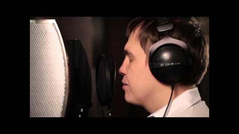 Patrick Cash - Лихо Танцуй (OST Улица, acoustic version)