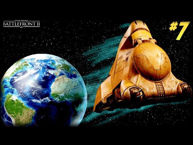 Star Wars Battlefront 2 - Funny Moments 7 (MTT Flying Fails!)
