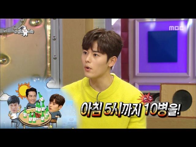 [171213] RADIO STAR - Dong-jun, So Ji-seop Seung-heon and drinking until 5 o'clock in the morning?