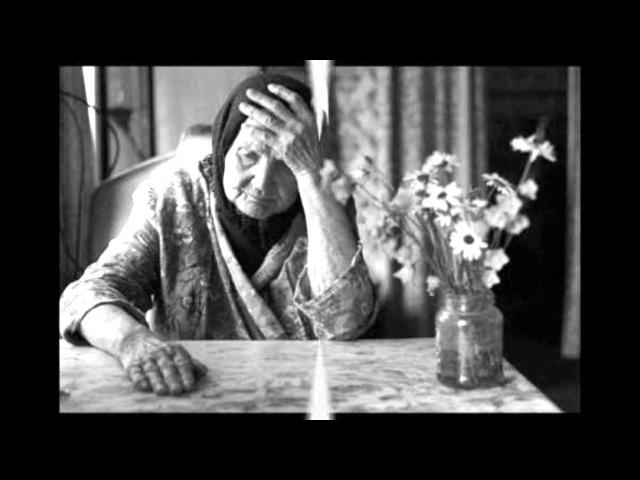 Евгений Евтушенко - Уходят матери.
