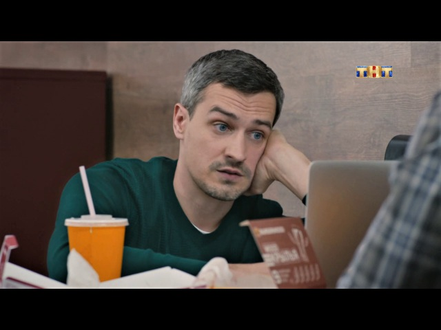 Улица • 1 сезон • Улица, 1 сезон, 9 серия (12.10.2017)