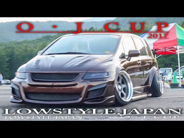 【搬出動画⑤】2017 OJ CUP - slammed car lowcar camber OJ杯 極低 鬼キャン 車高短 シャコタン