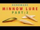 HANDMADE MINNOW LURE Part3 バルサ材で自作するハンドメイドミノー 第三章
