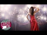 Lady Gaga - Paparazzi  Russian cover   На русском  Amaya Kagami