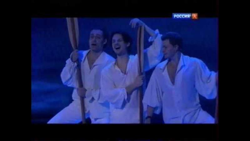 Арго из мюзикла Аргонавты (И.Викулов, П.Иванов, В.Кирюхин, М.Новиков)