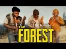 4 ЧЕЛОВЕКА ВЫЖИВАЮТ В ЛЕСУ УГАР - The Forest
