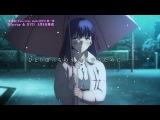 Новый трейлер Blu-rayDVD издания полнометражного аниме Fatestay night Movie Heavens Feel - I. Presage Flower