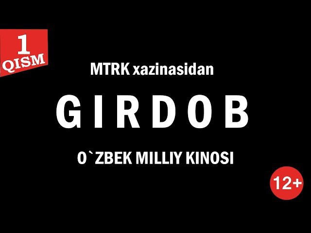 GIRDOB | ГИРДОБ O`ZBEK MILLIY KINOSI 1-QISM