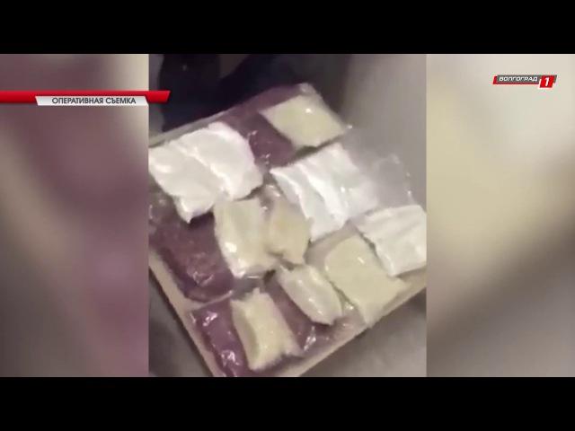 Задержан студент-первокурсник с большой партией запрещенных веществ