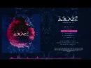 Valis Ablaze - Insularity (2017 EP Stream)