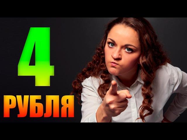 Коллектор рвет жопу за 4 рубля | Пранки от Евгения Вольнова | Пранкота