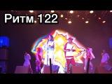 Время и Стекло ~ Ритм 122 ВИСНАБИС Stereo Plaza 03.11.2017