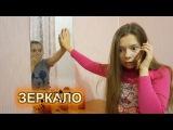 ЗВОНОК АНГЕЛУ-ХРАНИТЕЛЮ... ИЗ ЗЕРКАЛА! ♠ Nepeta Страшилки