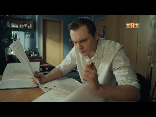 Универ. Новая общага, 7 сезон, 48 серия (16.11.2017)
