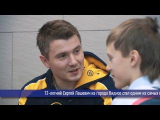 Стогниенко вручил приз самому молодому киберкомментатору