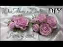 МК Family look Самодельные молды Украшения из фоамирана для семейного образа