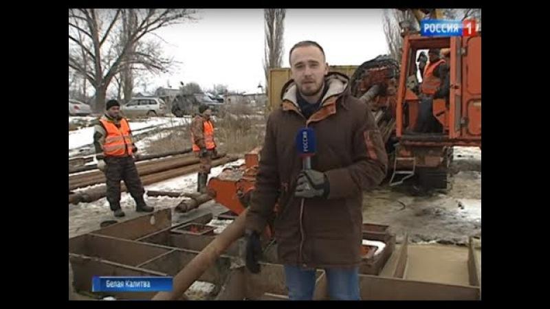 Монтаж нового водовода в Белой Калитве планируют завершить к 5 февраля