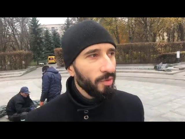 Кривава хунта загасила пекельний вечный огонь в Києві