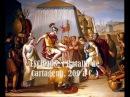 FEDERICO DE MADRAZO Y KUNTZ.- Pintor español Breve biografia cultural.