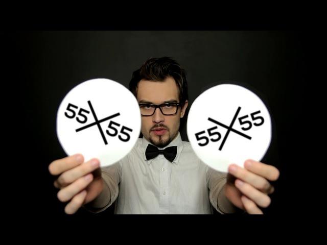 55x55 – МУЗЫКА НЕ МУЗЫКАНТА 2 (feat. Snailkick)